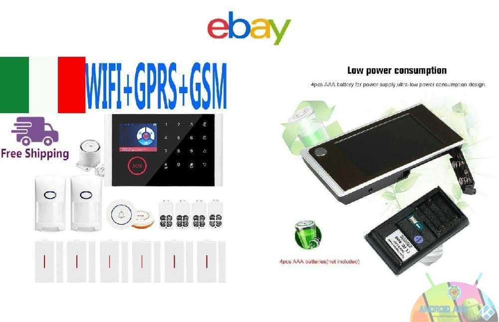 antifurti ebay